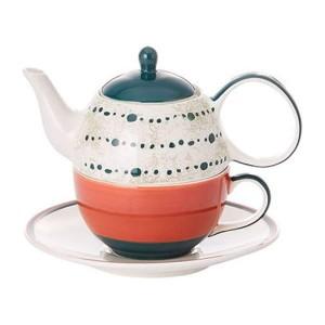 """Tea for One """"Frieder"""""""